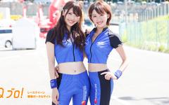 【サーキット美人2015】鈴鹿8耐 編18『F.C.C. TSR Hondaマスコット』 画像
