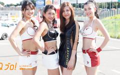 【サーキット美人2015】鈴鹿8耐 編19『SAKURAガール』 画像