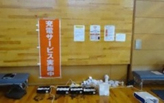 KDDI、茨城県内避難所にWi-Fi…スマホ160台も貸し出し 画像