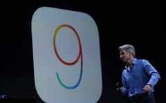 Siriや検索が強化されたiOS 9、本日深夜から配信開始へ 画像