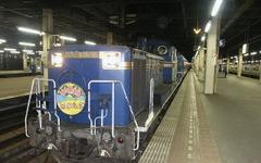 北海道新幹線開業で『はまなす』など廃止…定期運行の急行が消滅へ 画像
