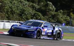【SUPER GT 第6戦】ホンダ NSX 今季初優勝…山本尚貴&伊沢拓也がGT500クラスを制す 画像