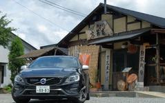 【ボルボ V60 D4 3500km試乗 後編】「プレミアムD」に求められるプラスアルファの価値…井元康一郎 画像