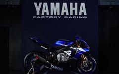 ヤマハ、スーパーバイク世界選手権に5年ぶり復帰へ…2016年、YZF-R1 で参戦 画像