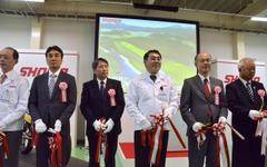 ショーワが栃木県に新テストコース…開発体制をさらに強化 画像