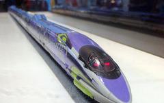 【ツーリズムEXPO15】エヴァ500系、シンカリオンE5系、現美新幹線E3系に四季島…鉄道ブースも熱い[写真蔵] 画像
