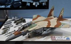 """【全日本模型ホビーショー15】1/48イスラエル国防軍の「 F-15I """"ラーム""""」など会場デビュー 画像"""