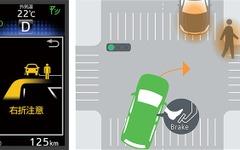 トヨタ、路車間・車車間通信を活用した世界初の運転支援システムを新型車に採用 画像