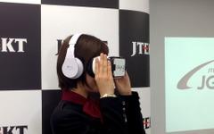 【東京モーターショー15】テストコースを疑似体感! ジェイテクトのVRコンテンツ 画像