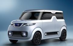 【東京モーターショー15】日産 テアトロ for デイズ、2020年以降の免許取得者を想定した軽EV 画像