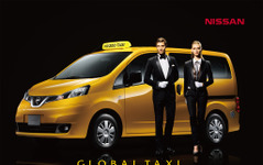 【東京モーターショー15】日産車体、NV200タクシー などさまざまな特装車を出展 画像