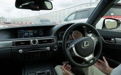 トヨタ、首都高で自動運転デモ走行を実施…合流、車線維持、レーンチェンジなどを披露 画像