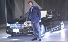 【BMW 7シリーズ 新型発表】外観デザイナー永島氏「空気抵抗改良値は前代未聞」 画像