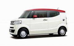 軽自動車販売、N-BOX が9か月連続トップ…9月車名別 画像