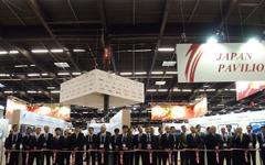 【ITS世界会議15】2020年に向け日本の技術力アピール…ジャパンパビリオン 画像