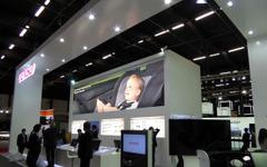 【ITS世界会議15】「いつもの安心、もしもの安全」テーマに…デンソー、高度運転支援システムを紹介 画像
