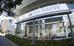 阿部モータース 品川ショールーム、BMW M認定ディーラーに選定 画像