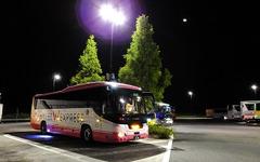 """ウィラーとオリックス、高速バスとレンタカーの""""セット割""""を開始 画像"""