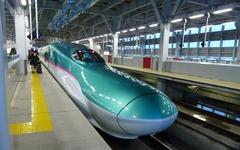 東北・北海道新幹線の料金は合算に…東京~新函館北斗間は2万2690円 画像