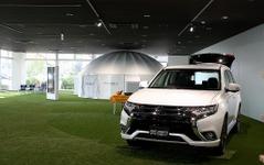 三菱自動車、岡崎工場の見学施設などをリニューアル 画像