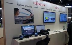 【ITS世界会議15】人間中心のモビリティ実現へ、富士通テンがICT最新技術を展示 画像