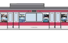 JR東日本、京葉線全線開業25周年でラッピング車…11月2日から 画像