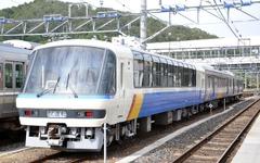 JR西日本、無線制御システムの走行試験を公開…京都~園部間で 画像