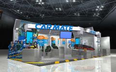 【東京モーターショー15】カーメイト、サンダーバードとコラボ 画像