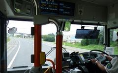 JR東日本、大船渡線BRTの運行時刻を一部変更…接続改善で約50分短縮 画像