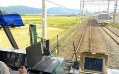 JR西日本、無線制御システムの狙いは…「保守作業の安全性」もポイント 画像