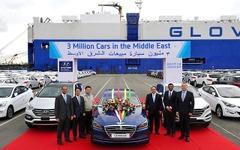 ヒュンダイ、中東累計販売300万台…現地2位の自動車メーカーに 画像