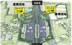 関越道・上里スマートICが12月20日オープン 画像