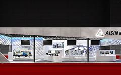 【東京モーターショー15】アイシン、ハイブリッド車向けソリューションなどを展示 画像