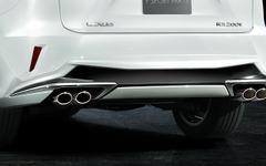 【レクサス RX 新型】モデリスタ、エアロキットなど各種カスタマイズパーツを発売 画像