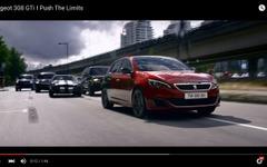 プジョー 308 新型に最強の「GTi」…アメ車軍団と痛快カーチェイス[動画] 画像