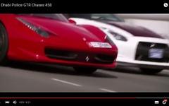アブダビ警察の日産 GT-R、フェラーリ 458 を追撃[動画] 画像