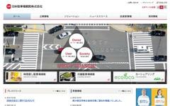 日本駐車場開発、タイで健康診断・管理サービスの新会社設立 画像