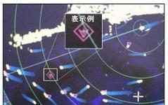 海上保安庁、バーチャルAIS航路標識を運用開始へ 画像