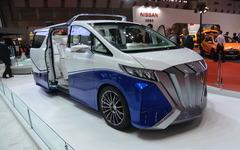 【東京モーターショー15】アルファード がクルーザーに!? トヨタ車体、エルキュール コンセプト公開 画像