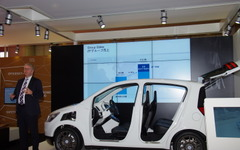 【東京モータショー15】ZFは都市型スマートカーで効率・安全・自動運転を訴求、日本メーカーに売り込み図る 画像