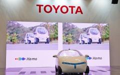 【東京モーターショー15】トヨタ友山専務「20年までにハーモを事業化」 画像