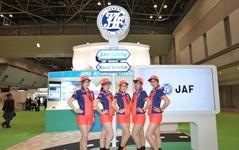 【東京モーターショー15】JAFブースにリアルな「久留間まもり」が5人! 魅惑的なダンスパフォーマンスも 画像