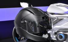 【東京モーターショー15】ヤマハ発、ソニーと共同で未来のヘルメットを開発へ 画像
