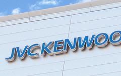 JVCケンウッド中間決算…先行開発費増加などで最終赤字は47億7500万円に拡大 画像