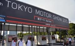 【東京モーターショー15】最初の土曜日は8万5000人が来場…狙いはアフター4入場券 画像