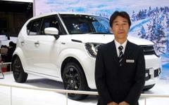 【東京モーターショー15】スズキ イグニス、石渡チーフエンジニア「デザインは過去のいいとこ取り」 画像