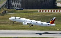 フィリピン航空、11月中旬にマニラ発着の200便以上を欠航へ…APEC会合の開催に伴い 画像