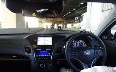 ホンダ、自動運転実験車を首都高で公開 画像