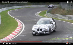 「スーパーSUV」マセラティ レヴァンテ、量産仕様がニュルを走った[動画] 画像