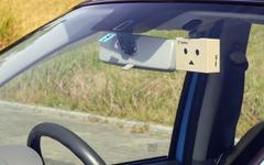 「ダンボー」デザインのドライブレコーダー発売…ユピテル 画像